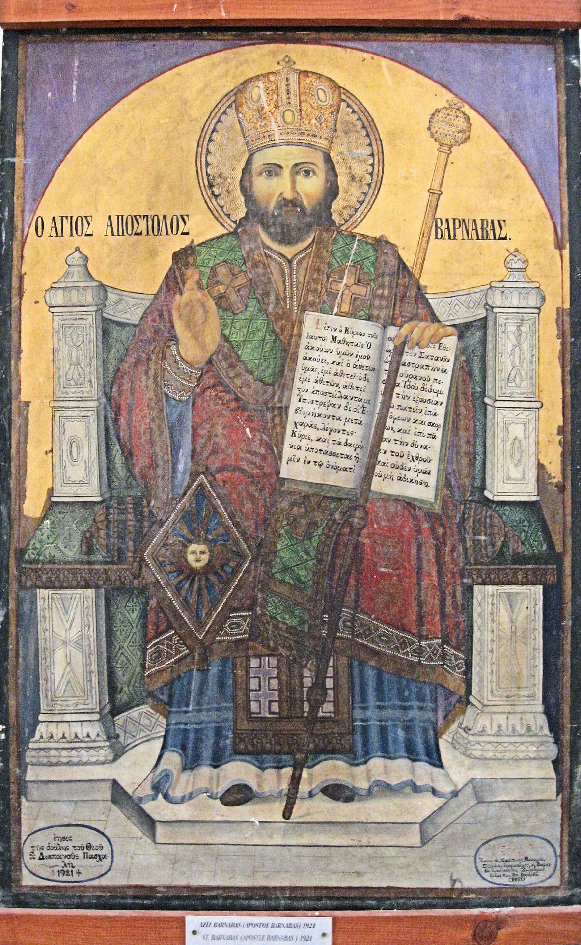 Püha Barnabase ikoon
